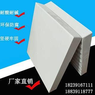 防腐蚀耐酸砖耐酸砖厂家12