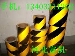 石家庄标志牌反光膜批发工程级高强级反光膜13403311262广告级反光膜厂