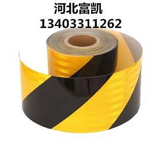 河北石家庄反光膜/红白反光膜/黑黄反光膜13403311262石家庄反光膜厂