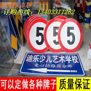 北京天津反光膜反光胶带13403311262广告级反光膜高强级反光膜交通设施