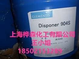 毕克BYK-066N消泡剂 环氧