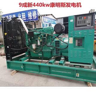 价格合理450千瓦二手康明斯发电机-东莞市怡远机电设备有限公司-网销部