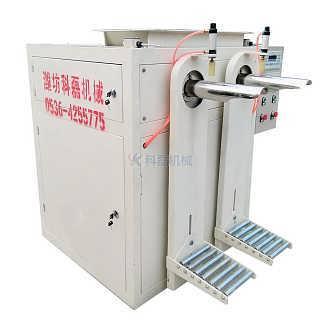 氧化钴称重包装机_安丘科磊_粉体灌装电子定量_立式包装机械_15KG