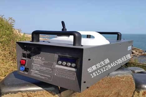 模拟火灾烟雾发烟机浓烟机 应急训练大型无危害浓烟机烟雾发生器