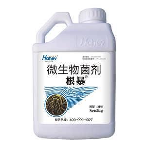 生根剂—海餐沃生根剂根暴英国进口特种肥料