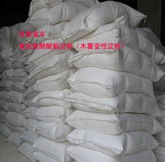 食品级醋酸酯淀粉价格 木薯变性淀粉厂家