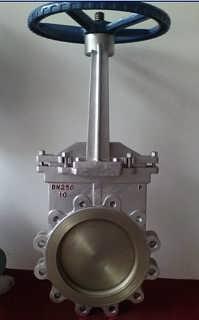 耐高温刀型闸阀PZ73W-10NR