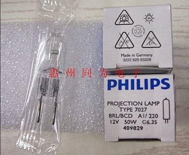 飞利浦7027 12V50W G6.35 BRL/BCD灯泡   50-惠州同为电子有限公司-
