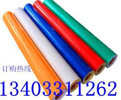 河北石家庄3M反光膜代理商3M各种级别反光膜现货13403311262反光膜