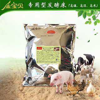 发酵床牛舍的管理维护办法