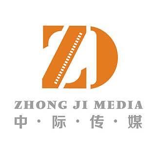 青岛茶叶包装 logo设计制作 青岛中际传媒