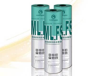 自粘聚合物改性沥青聚酯胎防水卷材生产厂家-寿光市鼎象防水材料有限公司