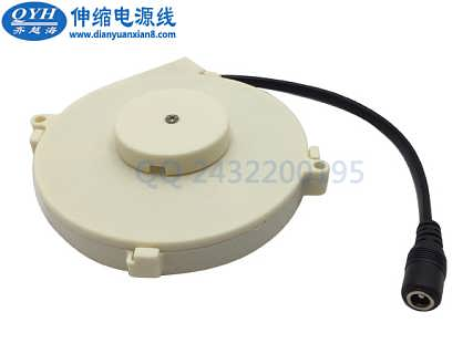 5521DC母座充电器伸缩电源线盘定制批发厂家