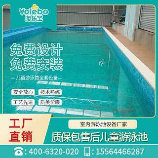 江西新余钢构组装游泳池设备定制模块游泳池设备