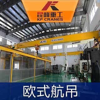 苏州欧式航吊安全操作规程-大企(南通)起重机械有限公司