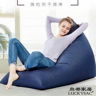 室内休闲家具厂家,尚都家居 现货批量供应懒人沙发,豆袋沙发