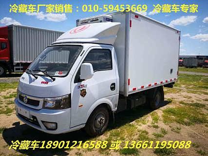 东风途逸国五、国六排放冷藏车厂家现车销售