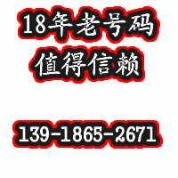 求购X4网络电话机回收VOIP方位