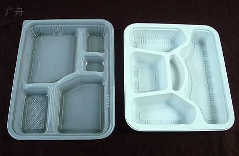 吸塑凹凸�c固定�盒 PP快餐盒 一次性吸塑餐盒上海�V舟
