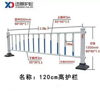 市政护栏厂家|市政道路护栏|市政围栏多少钱一米