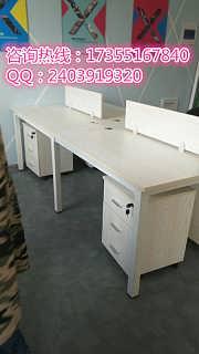 板式工位桌 组合隔断桌 合肥职员办公卡座出售
