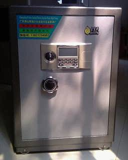 东莞傲视群雄硬货JYX618LED所在金宜兴保险柜箱VIPsafe