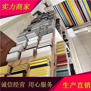 楼梯金刚砂防滑条多色可选