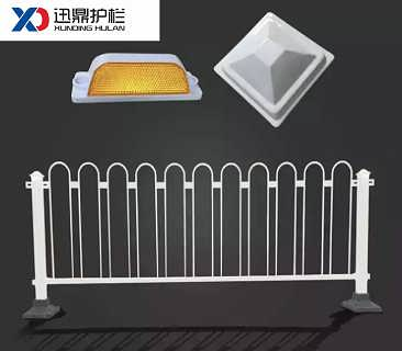 马路隔离栏杆|交通隔离护栏|城市道路隔离护栏