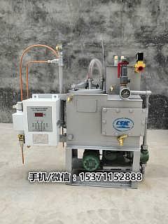CYSC-0.5舱底油水分离器 提供渔检证书