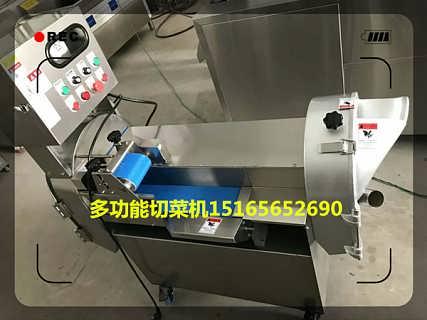 全自动切菜机 大型食堂厨房切菜 变频调速切菜机