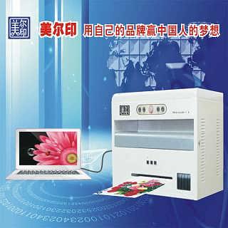 图文店低成本印刷广告册彩色标签的小型数码印刷机