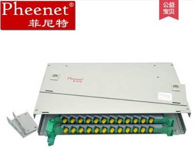 菲尼特高密度mpo光纤配线架odf光纤配线柜720芯光纤配线柜-北京凝网科技有限公司