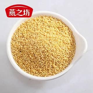 上海黄小米批发 小米粥月子米 杂粮贴牌代加工