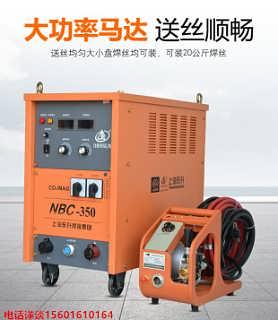 气保焊机 上海东升 NBC-350 二氧化碳气体保护焊机