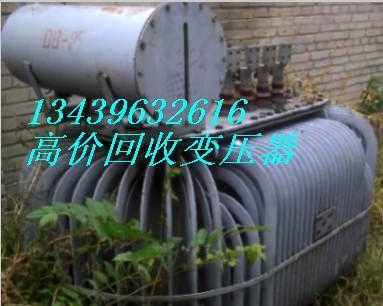 求购北京收购厨房设备收购旧空调收购新风街组