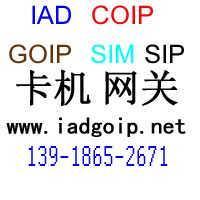 求购IP座机X1P方位VOIP网络电话