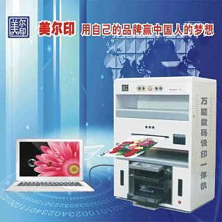 小批量生产的全自动数码印刷机可印贺卡会员卡-湖南捷亮节能环保科技有限公司(数码彩印机)