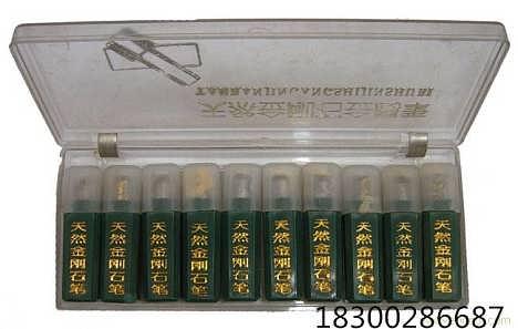 正品金刚石修砂轮笔、C1型号金钢笔修整器
