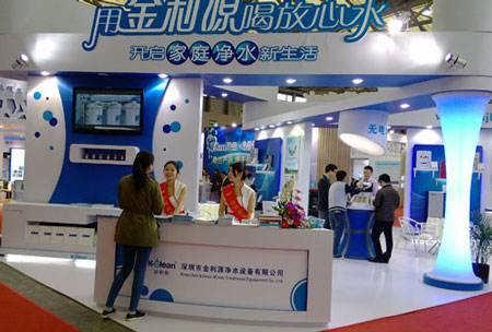 2020第18届上海国际智能小家电及生活厨卫电器展览会
