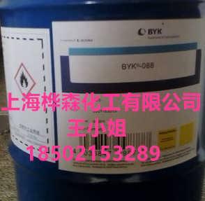毕克涂料助剂BYK-141