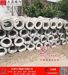 天津汉沽水泥墩厂家直销-天津市大昌路灯有限公司