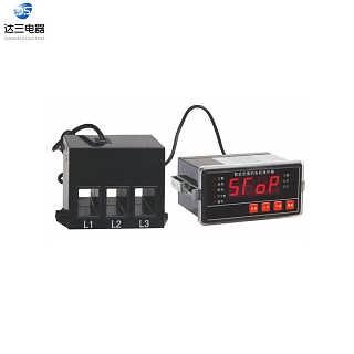 经济型电机保护器-湖南达三电器有限公司