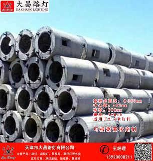 天津汉沽水泥墩价格是多少-天津市大昌路灯有限公司