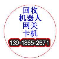 求购网络电话回收IP数字座机