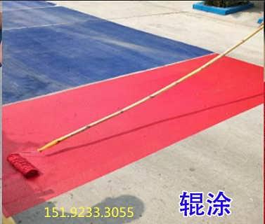 江�K常州可以刮涂的新型路面改色防滑材料