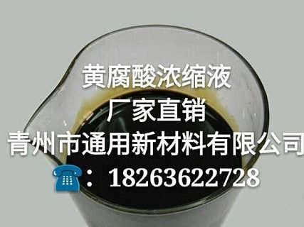 潍坊糖钙生产销售厂家