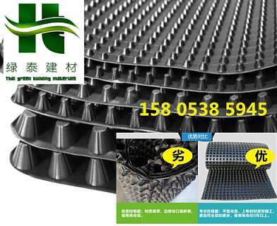 武汉1公分25高排水板―车库顶板防护排水板