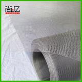 尚亿厂家销售国标品质不锈钢金刚网窗纱网