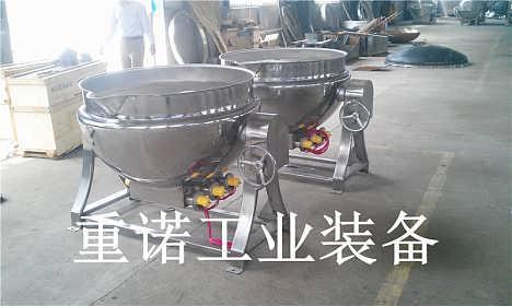 加热夹层锅-下搅拌夹层锅-不锈钢蒸汽夹层锅-山东重诺工业装备有限公司-业务部