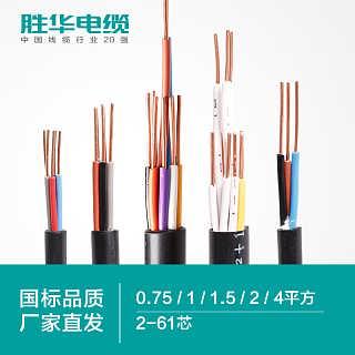 阻燃电缆_上海胜华电缆集团乐虎国际网址